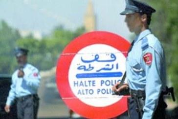 حواجز أمنية مزيفة تقود شرطييْن إلى السجن بتطوان