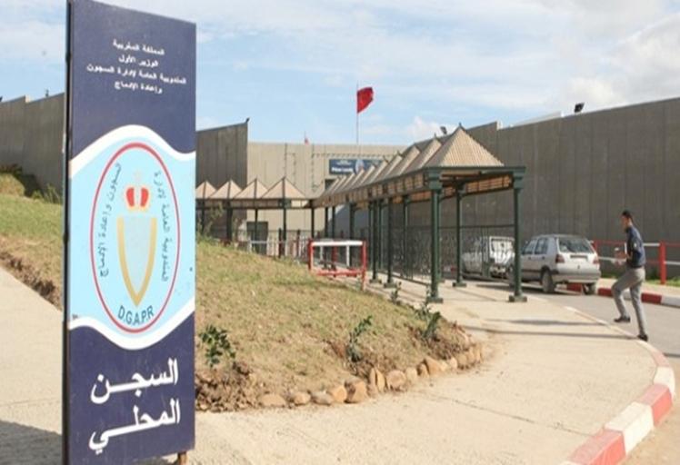 """لجنة تفتيش تحل بسجن """"الصومال"""" بتطوان"""