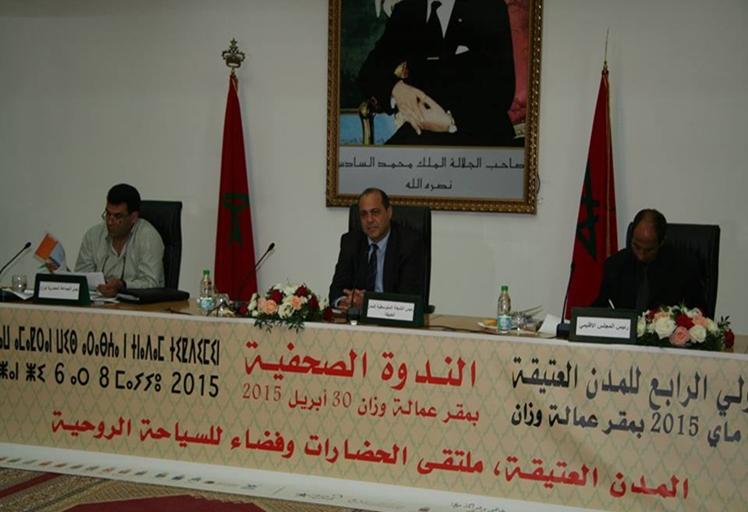 """وزان تحتضن """"المنتدى الدولي للمدن العتيقة"""" أيام 6 و7و8 من شهر ماي الجاري"""