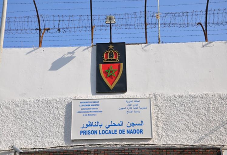 أزيد من 1200 أجنبي يقبعون في سجون الريف