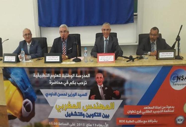الداودي: تكوينات الهندسة في المغرب يجب أن تلائم متطلبات سوق الشغل