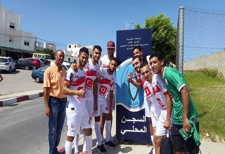 """فريق المغرب التطواني بالسجن المحلي """"الصومال"""" بتطوان"""