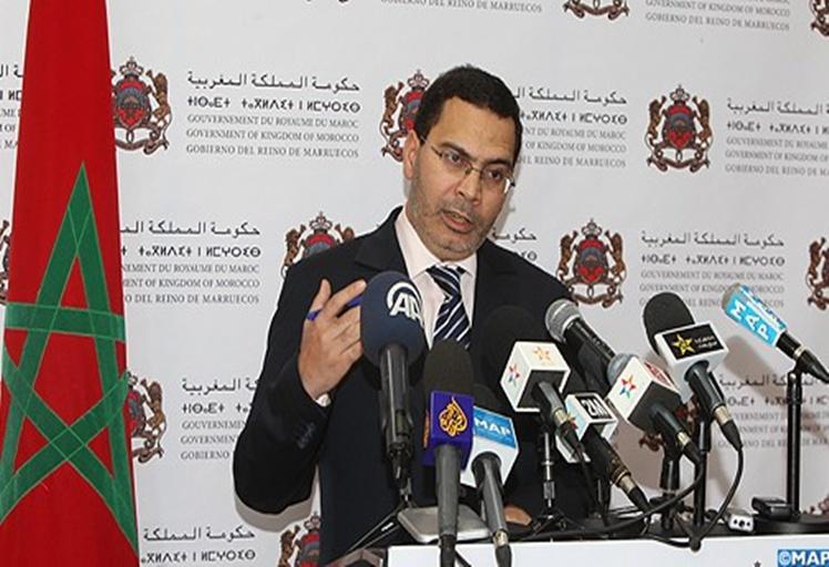 مشروع قانون إحداث المجلس الوطني للصحافة يرى النور