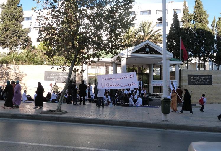 """""""أساتذة الغد"""" في إعتصام إنذاري أمام الاكاديمية الجهوية بتطوان"""