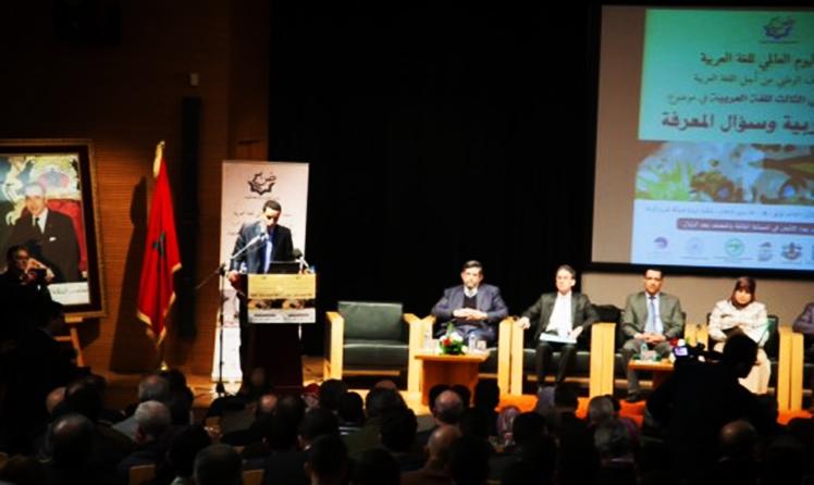 بنكيران يشيد بدور الدستور في إقرار وتمييز اللغة العربية بالمغرب
