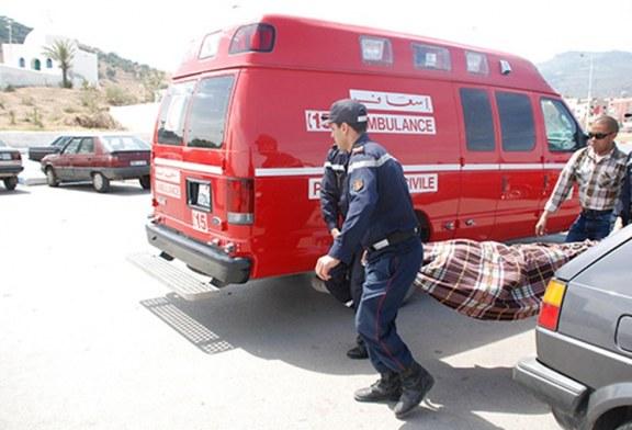 سقوط يرسل سيدة إلى مشفى سانية الرمل بتطوان