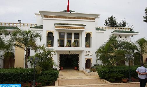 وزارة الداخلية تفرض على الفنادق الأبواب الممغنطة