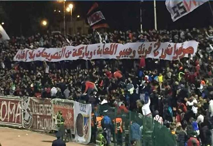 """إدارة المغرب التطواني لن """"تنتدب"""" أحد خلال الميركاتو الشتوي"""
