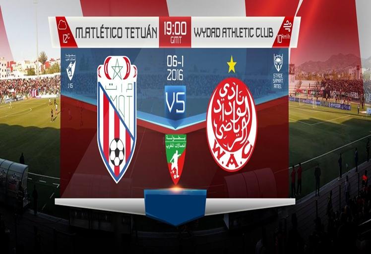 التطواني يسعى لتجاوز الوداد في قمة الجولة 15 من الدوري المغربي
