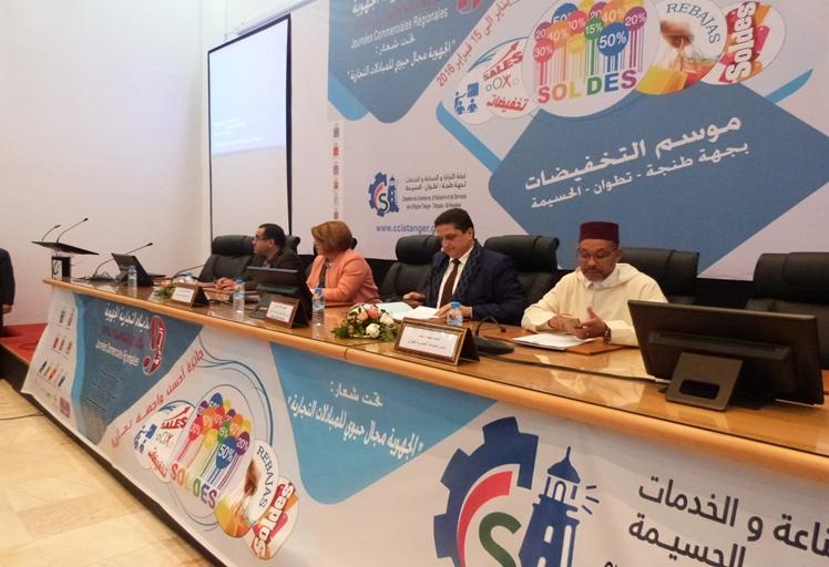 افتتاح الدورة التاسعة للأيام التجارية لجهة طنجة تطوان الحسيمة