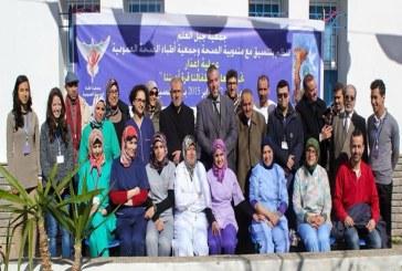 جمعية أطباء الصحة العمومية بتطوان تنظم قافلة طبية بجماعة جبل الحبيب