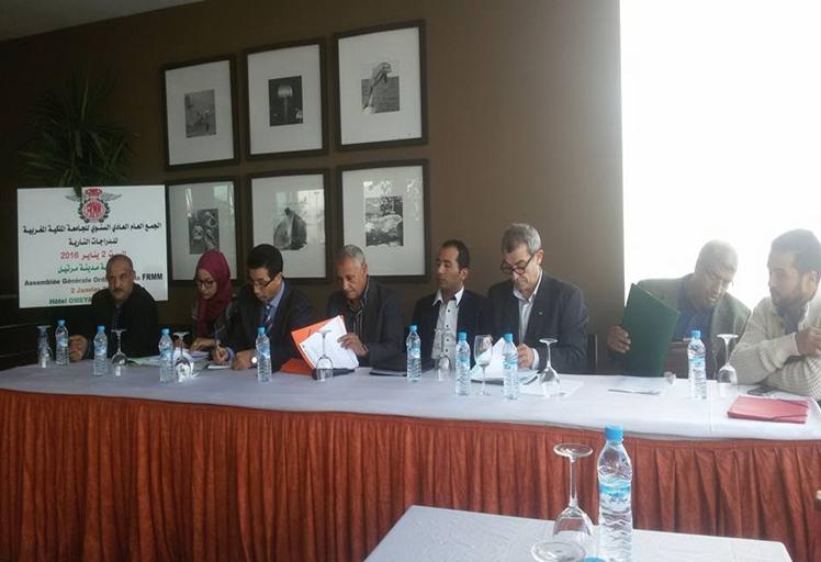 الجامعة الملكية المغربية للدراجات النارية تعقد جمعها العام بمرتيل