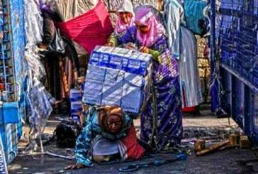 حزب البام يسائل الداخلية بسبب وفاة مغربية في معبر سبتة المحتلة