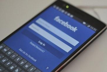 بالفيديو: لا حاجة لكلمات السر بعد اليوم على فيسبوك!!