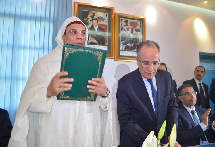 الوزير عبو يترأس حفل تنصيب حسن بويا عامل عمالة المضيق-الفنيدق