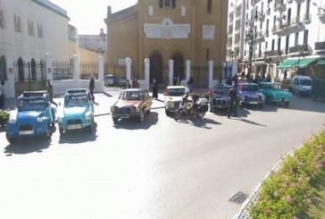 جمعية الحمامة البيضاء للسيارات العتيقة تنظم ختان جماعي وجولة شرفية على شرفهم بسيارات عتيقة