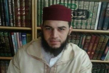توقيف خطيب مسجد ابي بكر الصديق جماعة الزيتون بتطوان