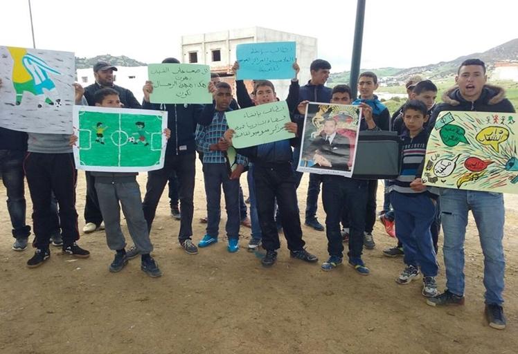 شباب خميس أنجرة ينتفض ضد سياسة التهميش والاقصاء
