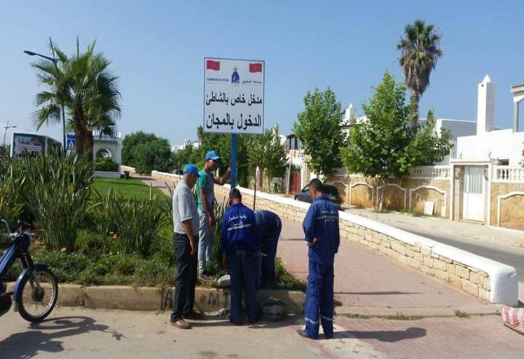 """عمالة المضيق الفنيدق تحمي المواطنين من """"بلطجية"""" الشواطئ"""