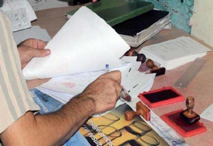 المغاربة أصبحوا معفيين من شرط التصديق على الوثائق العامة الأجنبية