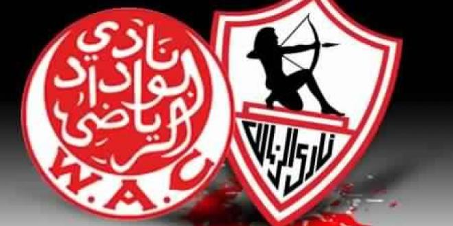 البث المباشر لمباراة الوداد البيضاوي والزمالك المصري – دوري أبطال إفريقيا