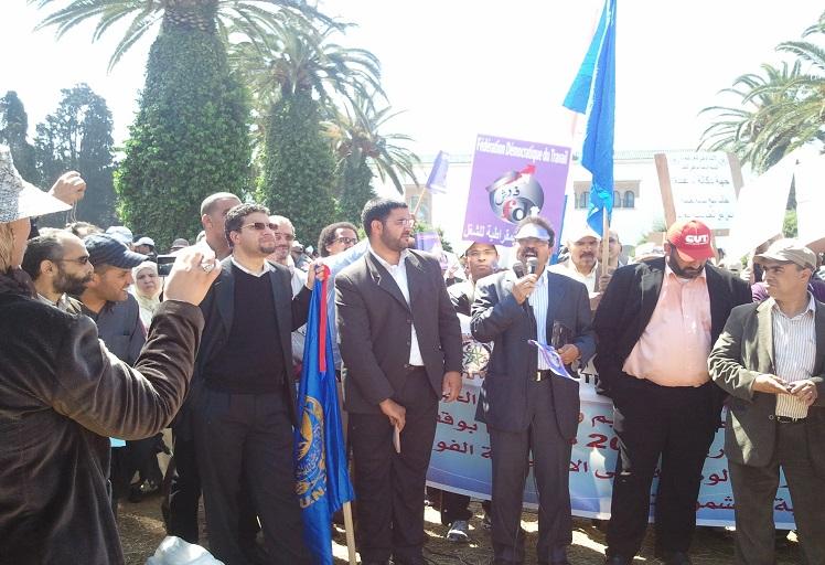 """حكومة """"بنكيران"""" تنتقم من إضرابات الموظفين عبر الإقتطاع من أجورهم"""