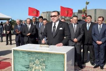 """جلالة الملك يشرف على انطلاقة أشغال إنجاز """"مركز صحي للقرب"""" بمقاطعة بني مكادة بطنجة"""