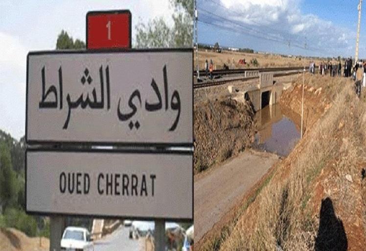 خطير: لعنة وادي الشراط كادت تصيب نبيلة منيب