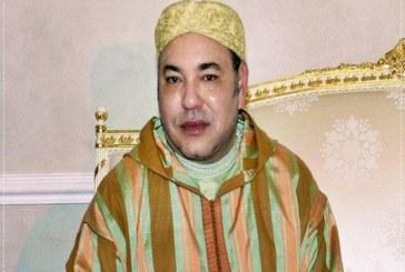 هذا حفل الزفاف الذي حضره الملك محمد السادس بطنجة !