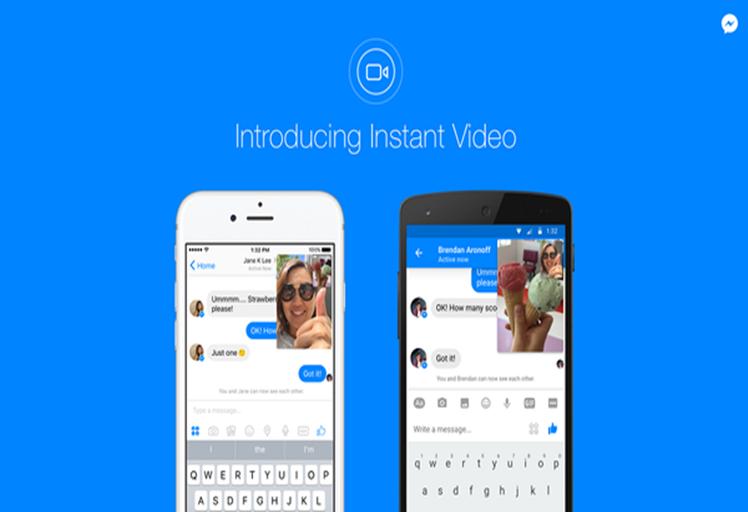 """""""فيسبوك"""" تسمح بإجراء مكالمة فيديو مع الدردشة نصياً"""
