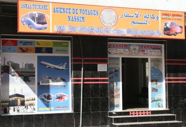 وزارة السياحة تعتمد قانونا جديدا ينظم مهنة « وكيل الأسفار »