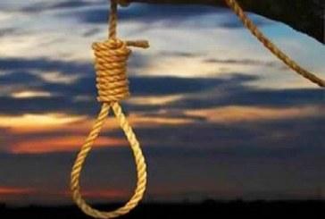 الإنتحار.. ظاهرة تعرف تزايدا واضحا بإقليم شفشاون