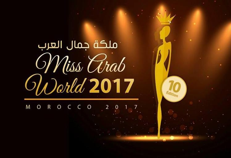 البيضاء تحتضن اقصائيات والحفل النهائي لملكة جمال العرب 2017