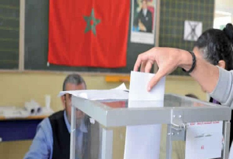 أجواء الإقتراع مرت في ظروف عادية ونسب المشاركة تعرف تباينا بين جهات المملكة