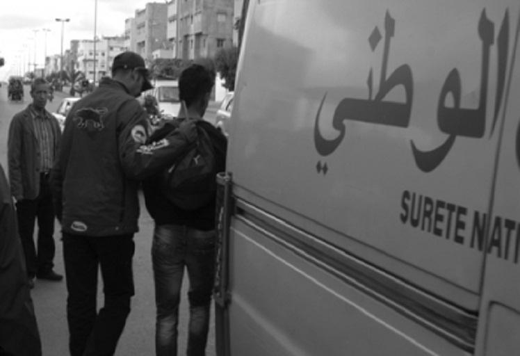 القبض على قاصر بمدينة المضيق كان يوثق مغامراته الجنسية بالصور والفيديوهات