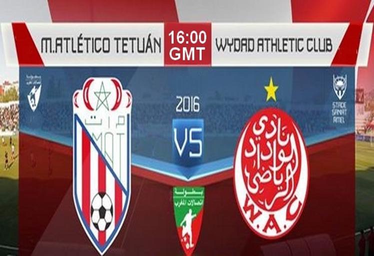 مشاهدة مباراة الوداد الرياضي والمغرب التطواني – الدوري الإحترافي المغربي