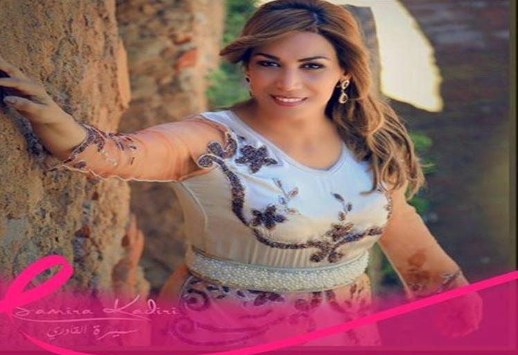 """السوبرانو المغربية سميرة القادري تصدر ألبوما بعنوان """"مزيج"""""""