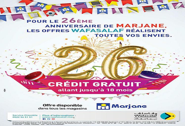 """""""مرجان"""" يحتفل بعيد ميلاده 26 بالمغرب ويقدم عروضا وجوائز قيمة لزواره"""