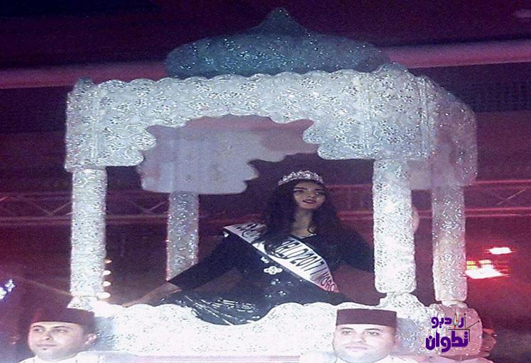 حصريا: الدار البيضاء تحصد لقب ملكة جمال المغرب 2017