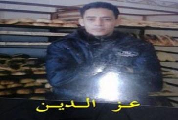 """""""فاسي"""" مفقود منذ عامين بمدينة تطوان"""