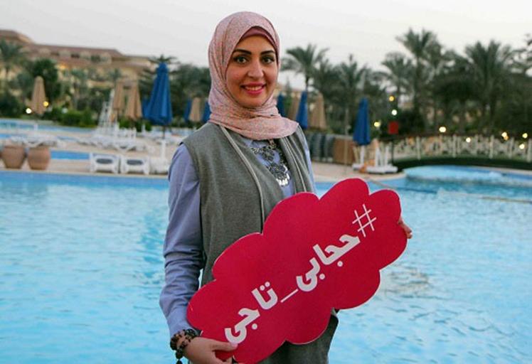 خريجات ماستر في السياحة والفندقة محرومات من العمل بسبب حجابهن !!