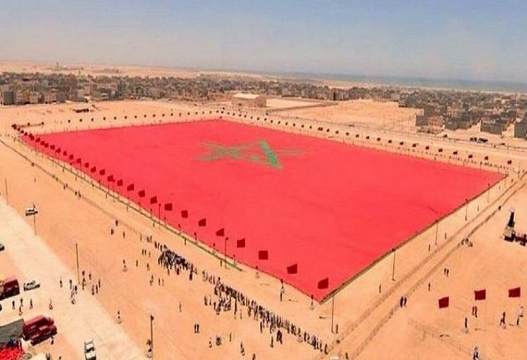 """مؤتمر """"القانون بالشرق الأوسط"""" يناقش موضوع الصحراء المغربية والإرهاب"""