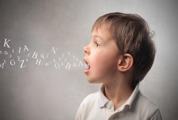 """""""الطفل واللغة"""" عنوان للملتقى الوطني السابع للطفل بتطوان"""