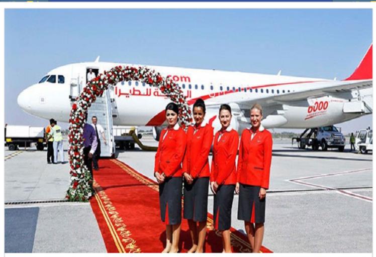 """""""العربية للطيران"""" تطلق رحلة جوية جديدة بين المغرب وإسبانيا"""