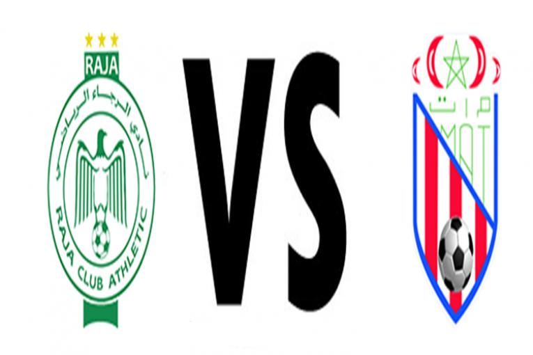 مشاهدة مباراة المغربي التطواني Vs الرجاء البيضاوي بث مباشر – الدوري المغربي