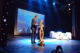 افتتاح الدورة الثامنة عشرة للهرجان الوطني للمسرح