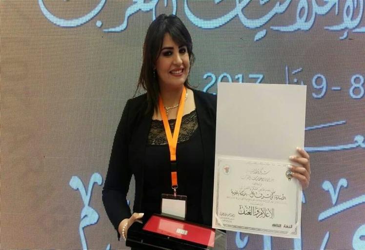 اتحاد الإعلاميات العرب يكرم الإعلامية كوثر فال بالكويت