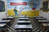 """بالصور: مجموعة """"لاجونتيس"""" تحول أقسام مدرسة العنصر إلى تحفة فنية"""