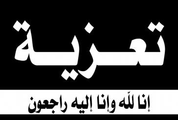 """وفاة الصحفي والديبلوماسي التطواني السابق """"عبد اللطيف الخطيب"""""""