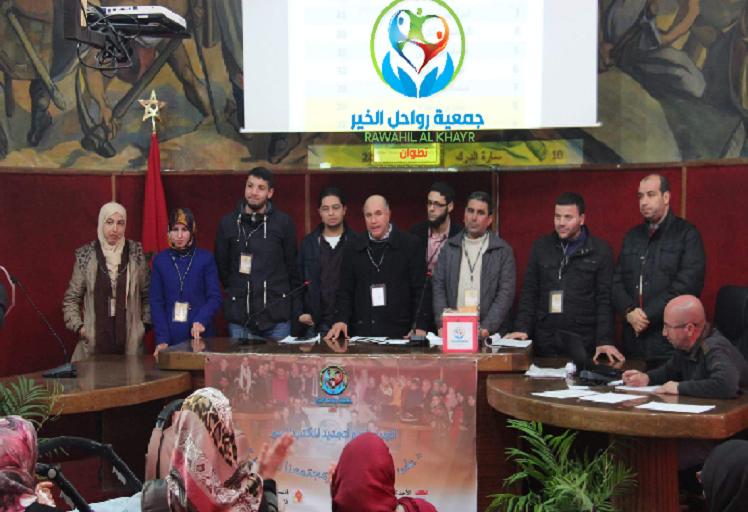 """انتخاب سعيدة النكراج رئيسة جديدة لجمعية """"رواحل الخير"""""""